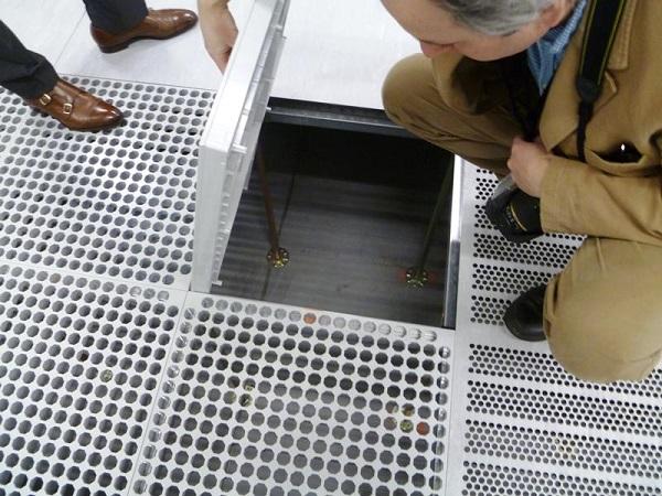 Kiểm tra sàn kỹ thuật